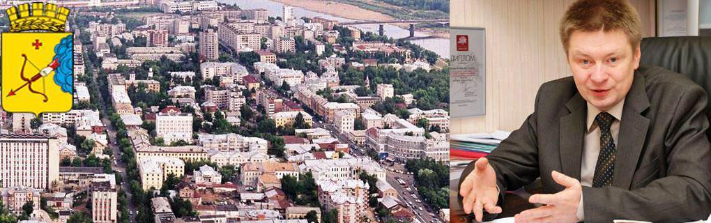 Общественная деятельность в качестве депутата Кировской городской Думы 5-го созыва (работа Думы, в постоянных депутатских комиссиях и др.)