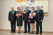 """Конкурс """"Учитель года - 2013"""""""